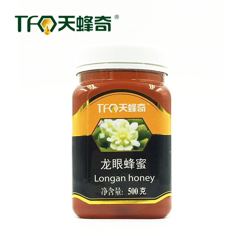 Days qi health wild longan honey bee honey farm production for mature g free shipping