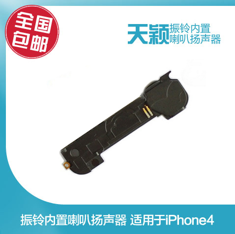 Days ying apple iphone4 generation mobile phone assembly ringing loud speaker built-in speaker