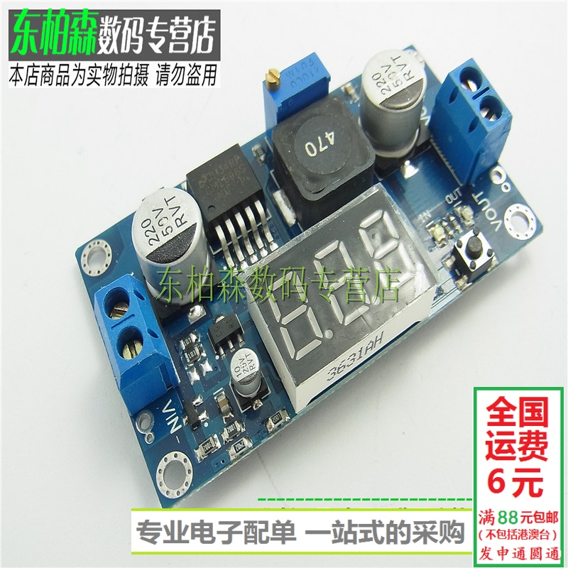 Dc buck regulator adjustable power module lm2596s-adj voltage regulator module with digital display new