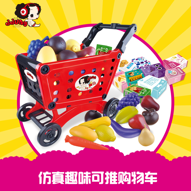 Ddung/winter has a combination of children's educational toys for children fun cart simulation play house toys free shipping