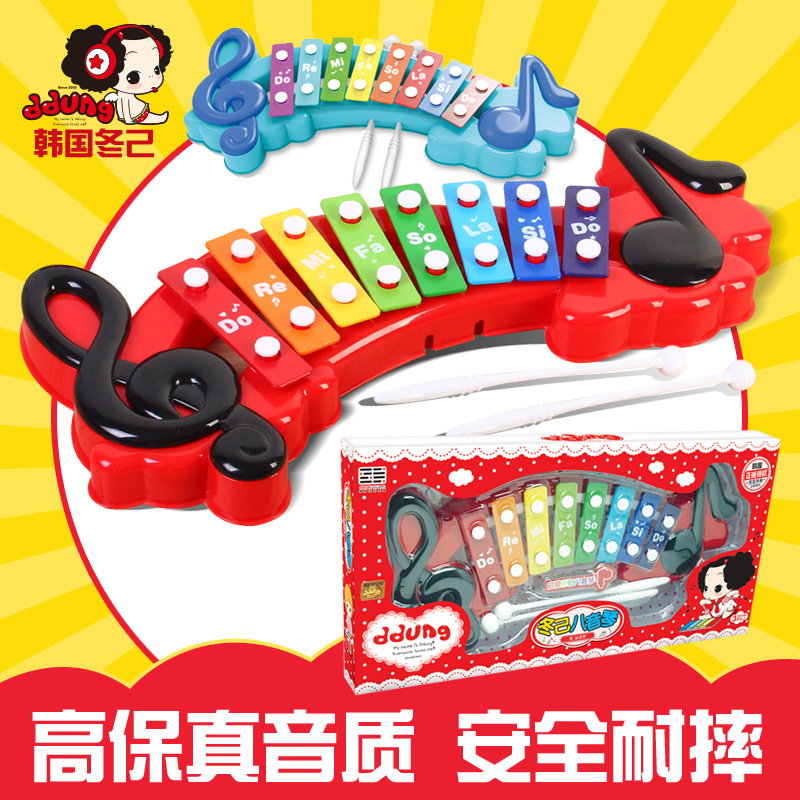 Ddung/winter has baby serinette early childhood musical instruments for children baby hand knocking piano music toys for children