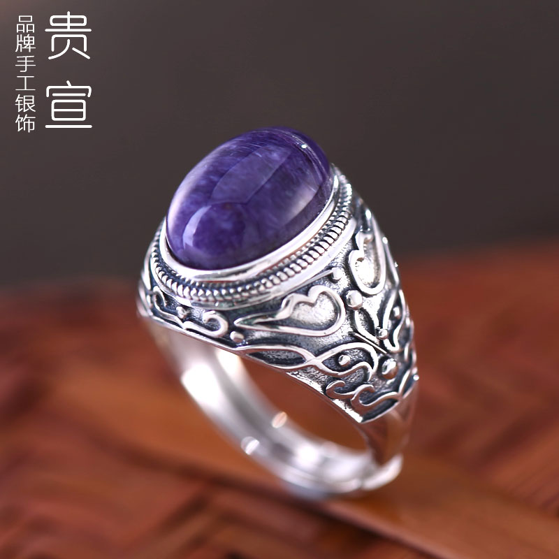 Declare your 925 silver jewelry retro thai silver silver female models index finger ring inlaid natural charoite