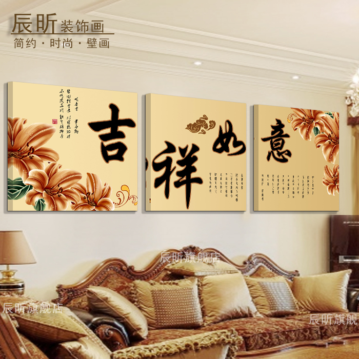 Decorative painting modern minimalist frameless painting living room bedroom mural paintings restaurant paintings triple sofa backdrop painting
