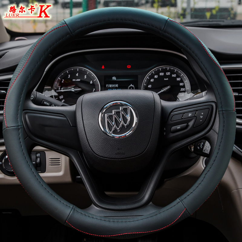 Dedicated 15 new hideo buick regal lacrosse excelle gl8 ang kewei weilang leather steering wheel cover