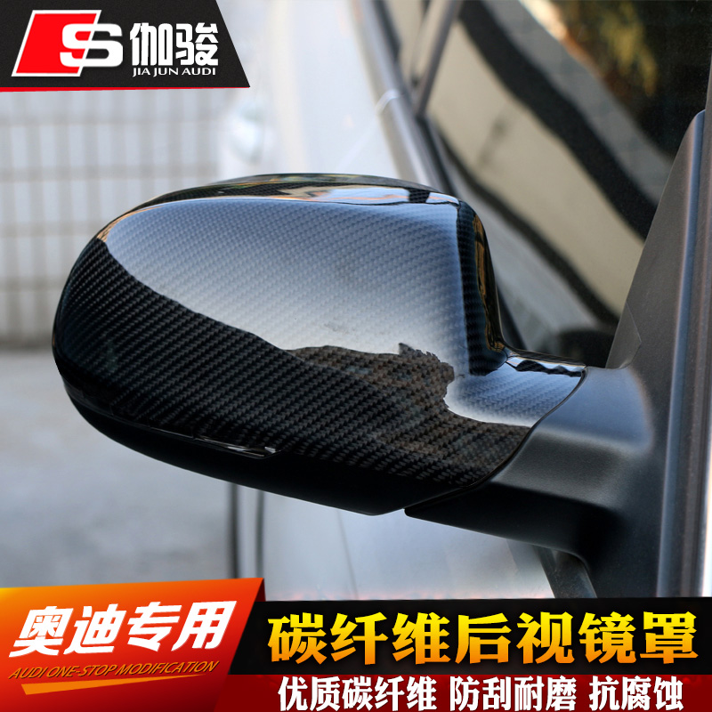 Dedicated audi a4l a6l a3 a5 carbon fiber mirror cover side mirror housing cover stickers affixed special modified