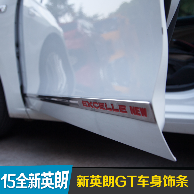 Dedicated buicks 15-16 new hideo gt modified stainless steel exterior door body trim the highlight the hem