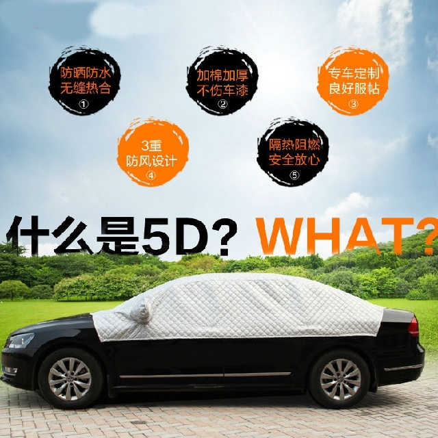 Dedicated china h230/h320/h330/junjie fsvfrv car sun shade H530V5v3 prevent drying board