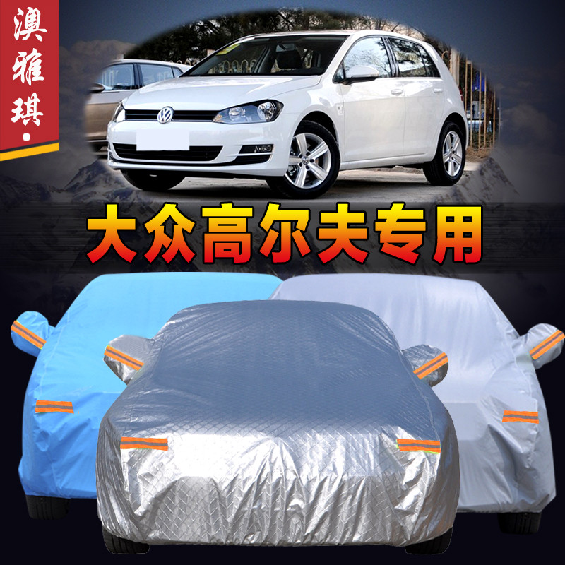 Dedicated faw volkswagen golf 6/7 hatchback special sewing car cover car cover rain and frost sunscreen
