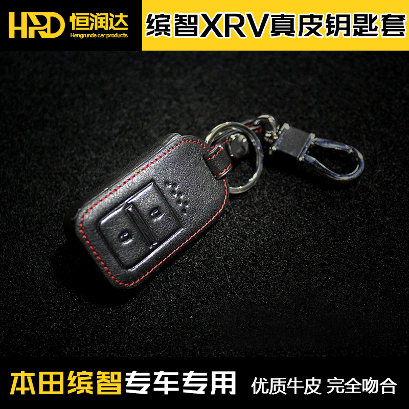 Dedicated honda xrv bin chi ling sent jed civic accord fit leather leather key cases key sets wallets