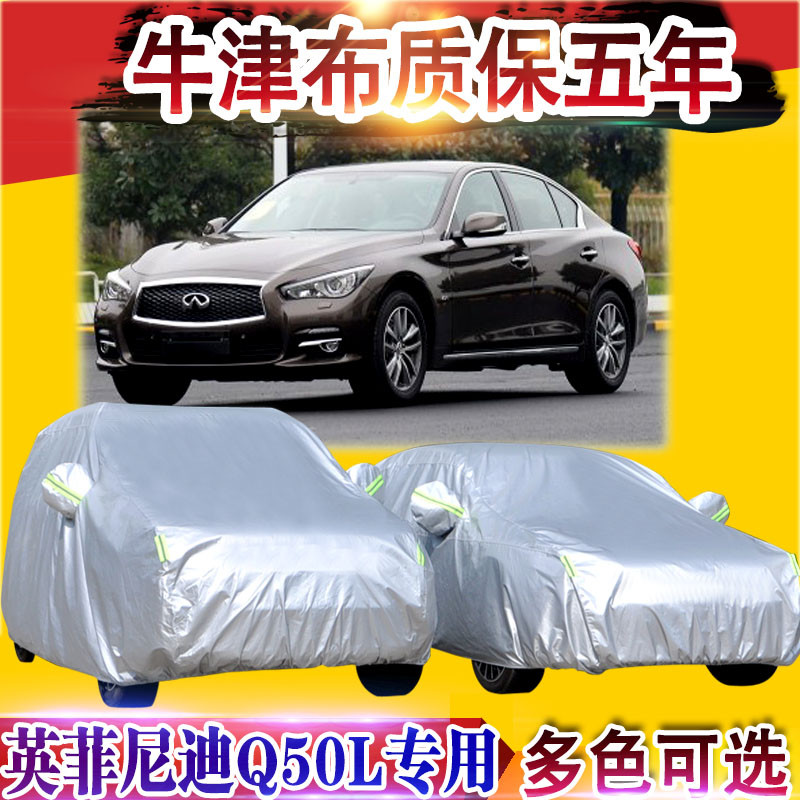 Dedicated infiniti q50l infiniti q50 camouflage car cover sewing car cover sun rain and dust