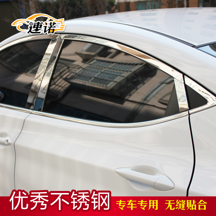 Dedicated kia cerato k2/k3/k5/k4 freddy modified stainless steel bright bar window trim body Highlight bar