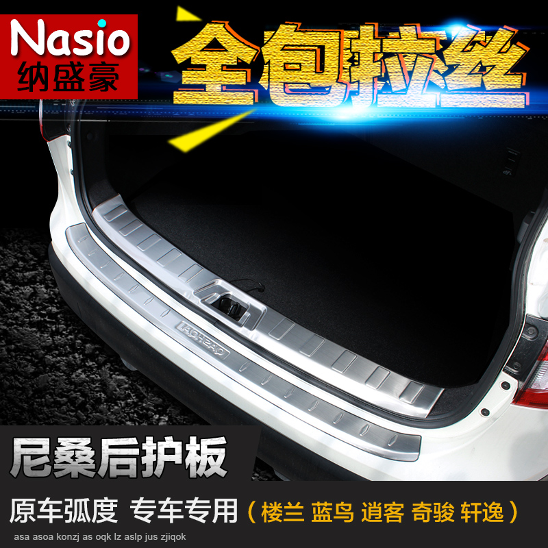 Dedicated nissan new sunshine sylphy teana tiida qashqai trail loulan bluebird rear fender modifications
