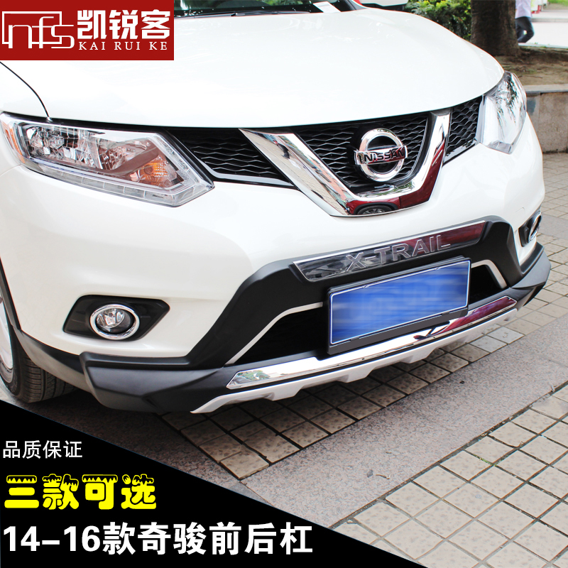 Dedicated nissan trail trail trail bumper new front and rear bumper protection leverage fender modifications