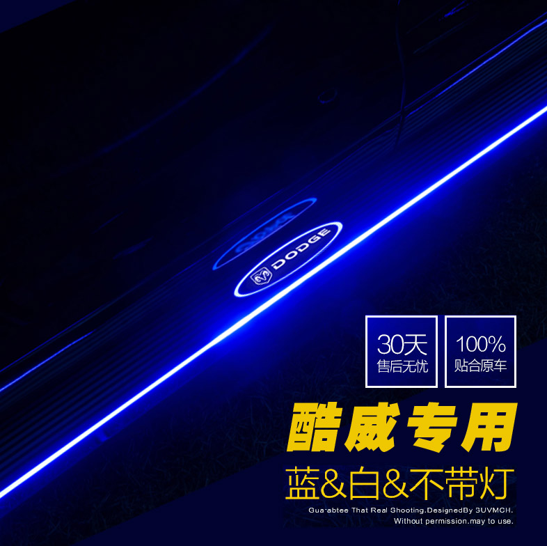Dedicated pedal dodge granville dodge cool wei yue fei's dream modified with light led new