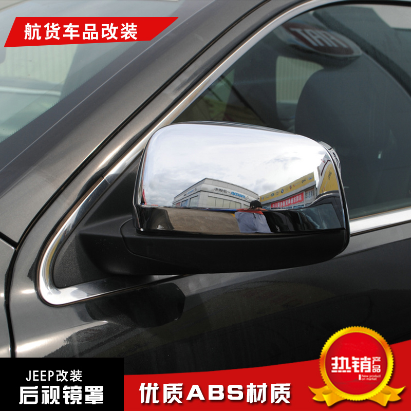 Dedicated rearview mirror rearview mirror cover jeep compass grand cherokee wrangler freedom light passenger side mirror cover shell modification