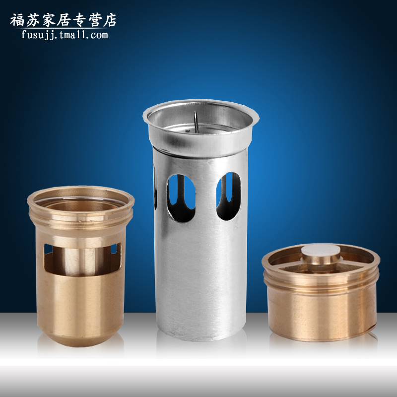 Dedicated to drain all copper core deodorant floor drain floor drain odor core t type at imfar type deepwater sealed stainless steel floor drain core