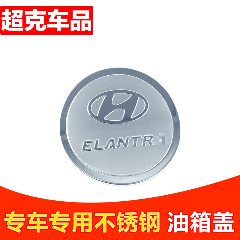 Dedicated volkswagen lavida new jetta bora golf jetta tiguan poussin stainless steel tank cover fuel tank cap stickers modification