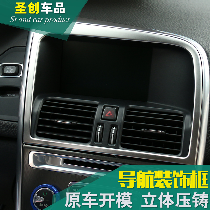china volvo v frame china volvo v frame shopping guide at alibaba com rh guide alibaba com Volvo GPS Volvo GPS