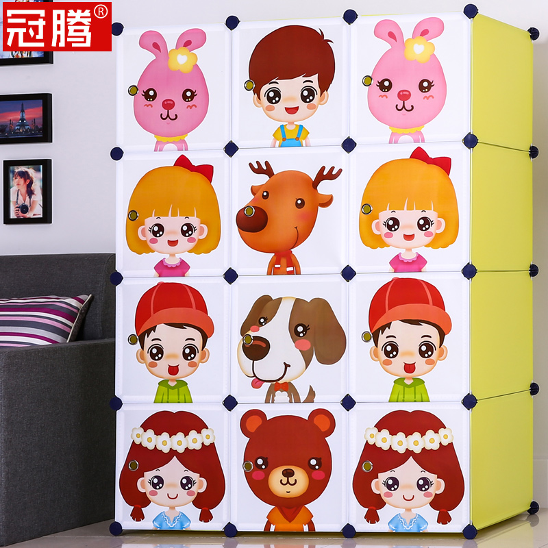 Deepen paragraph guanteng baby wardrobe storage cabinets lockers baby toys for children finishing cabinet plastic lattice