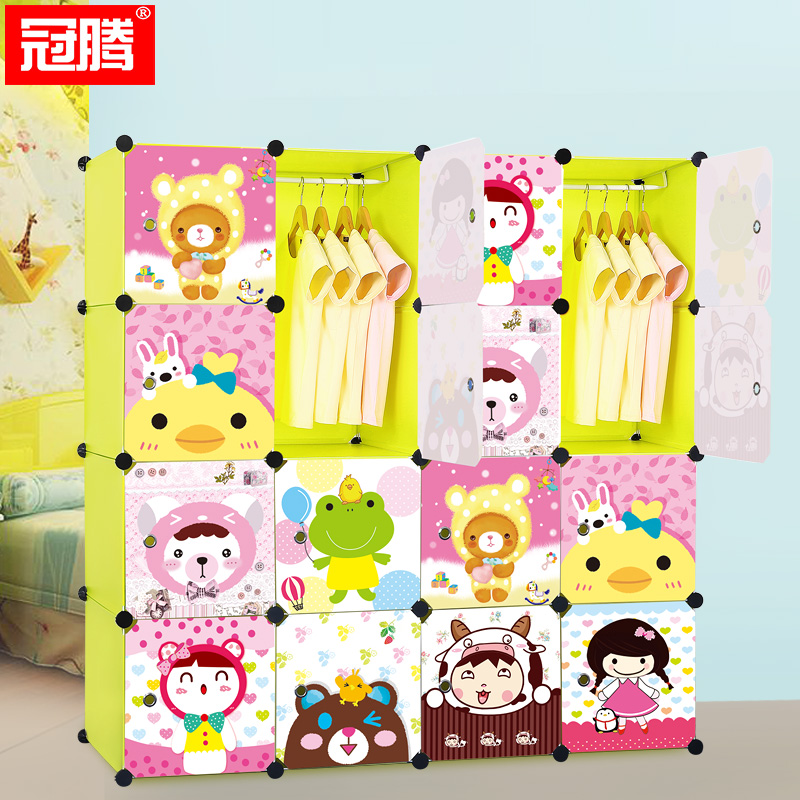 Deepen paragraph guanteng children simple wardrobe cloth wardrobe combination plastic baby cartoon baby clothes storage cabinets
