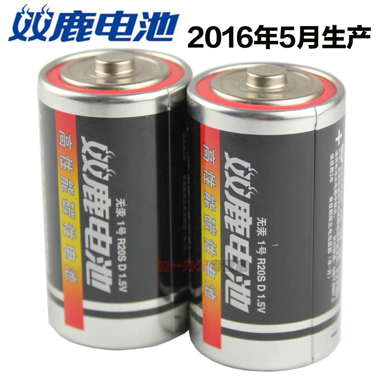 Deer battery on 1 carbon steel batteries coal gas stove heater two price