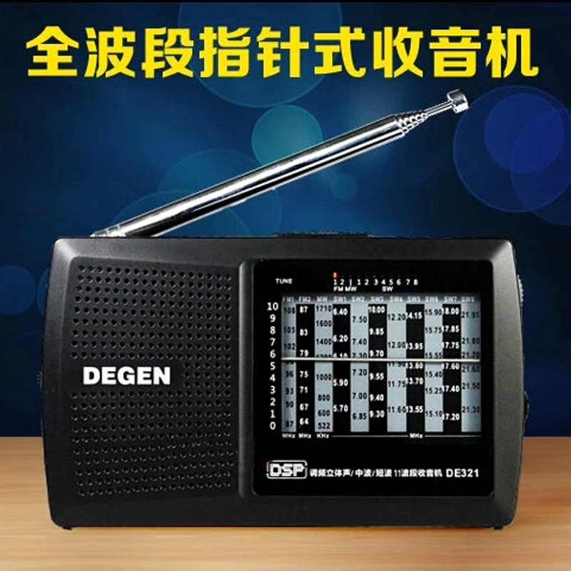 Degen/degen de321 radio full band semiconductors elderly portable mini fm radio broadcasting campus