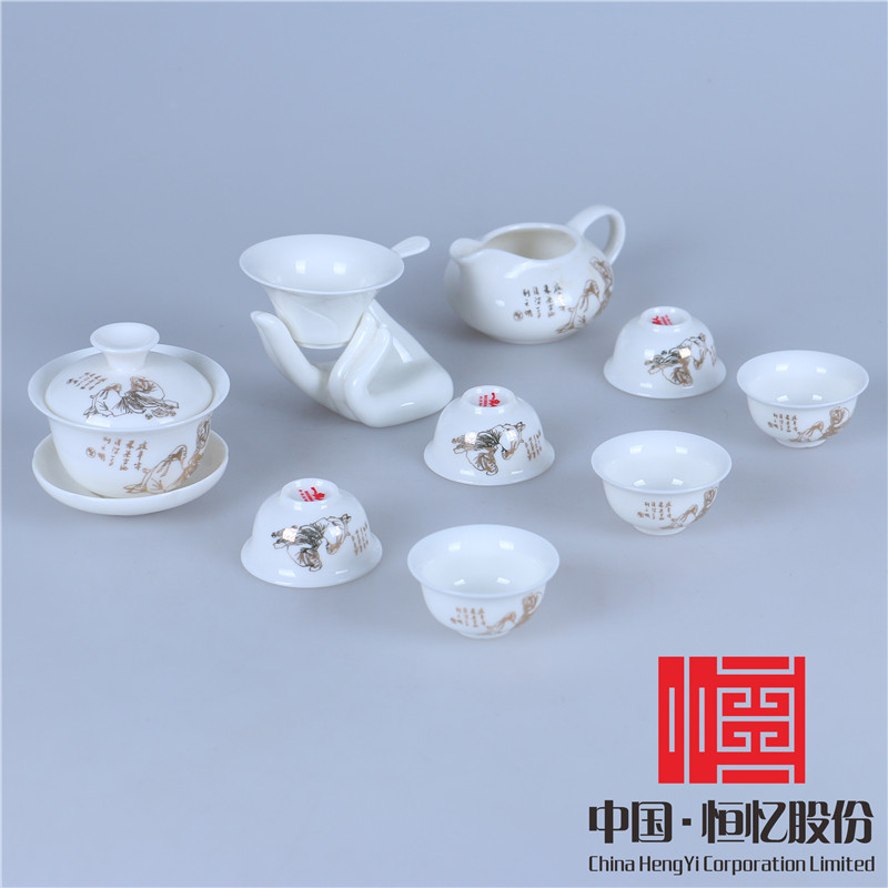 Dehua porcelain kung fu tea set ceramic tea cup tea cup small white porcelain gold home kit
