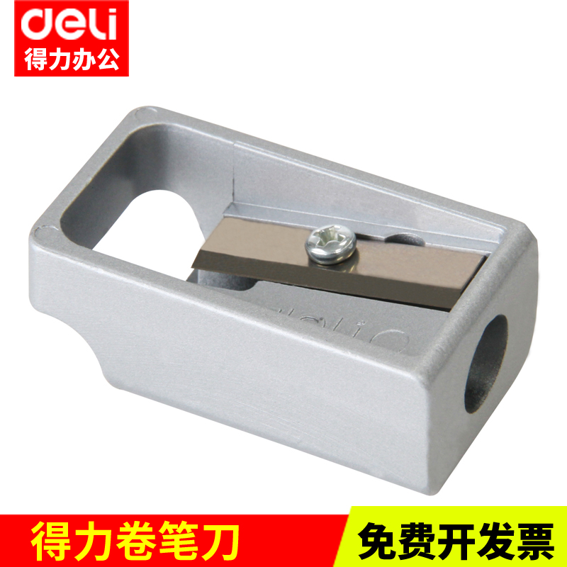 Deli 0596 durable metal zinc alloy pencil sharpener pencil sharpener pencil sharpener planer knife pen knife pencil sharpener pencil sharpener student Gift