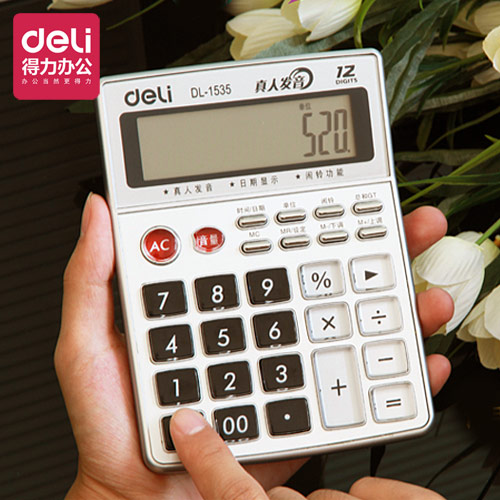 Deli 1535 voice calculator/cute student computer big screen live voice pronunciation calculator