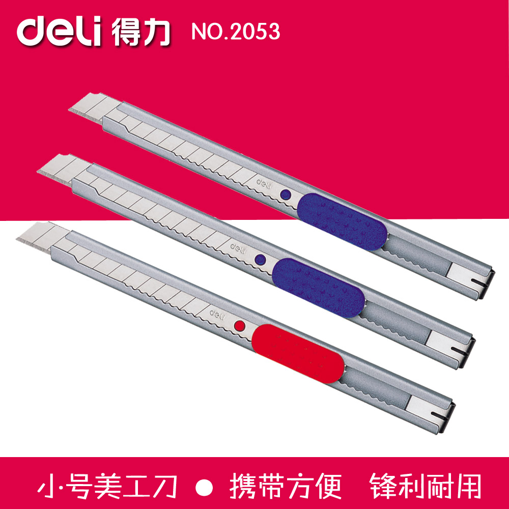 Deli 2053 knife trumpet wallpaper knife wallpaper knife blade carving knife cutter utility knife stainless steel knife cut paper Knife