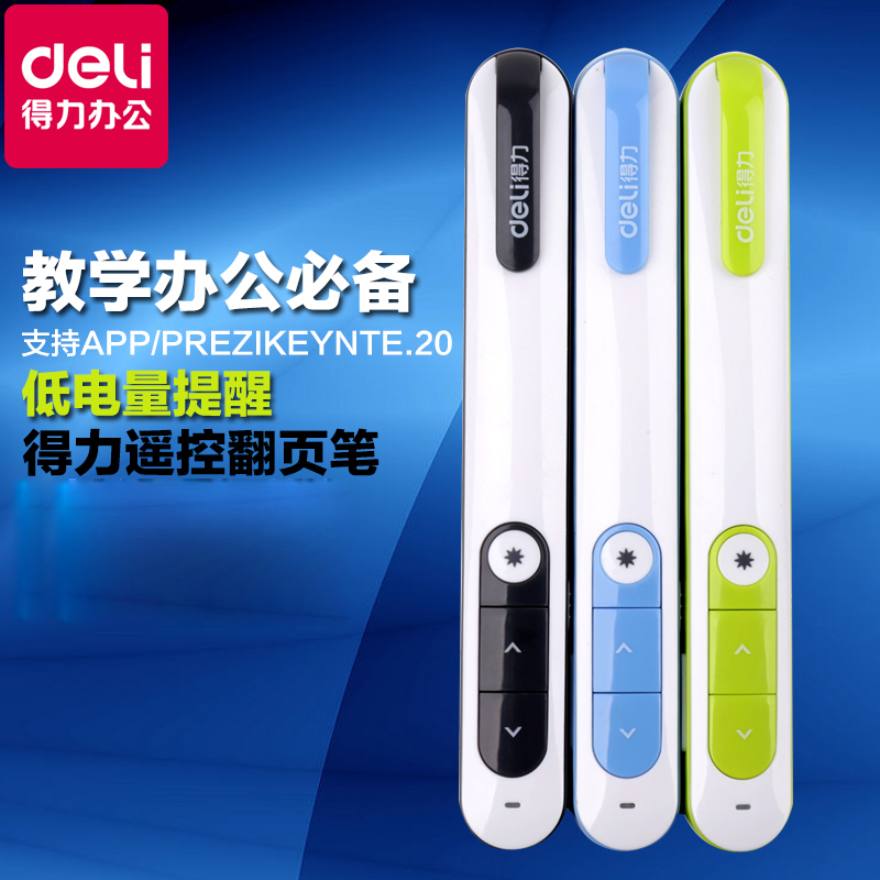 Deli 2800 flip pen multimedia remote control flip flip pen ppt flip flip pen projector teaching whip electronic pen