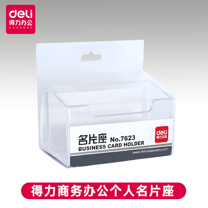 Deli 7623 desktop business card holder business card holder transparent plastic business card holder box box plastic storage box tops