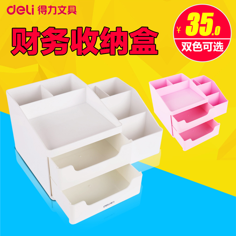 Deli 8900 storage box storage box office stationery multifunction double drawer storage box cosmetic box storage cabinets
