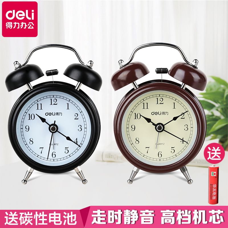 Deli 9024 mini alarm clock child student bedroom bedside alarm clock creative mute luminous dual alarm