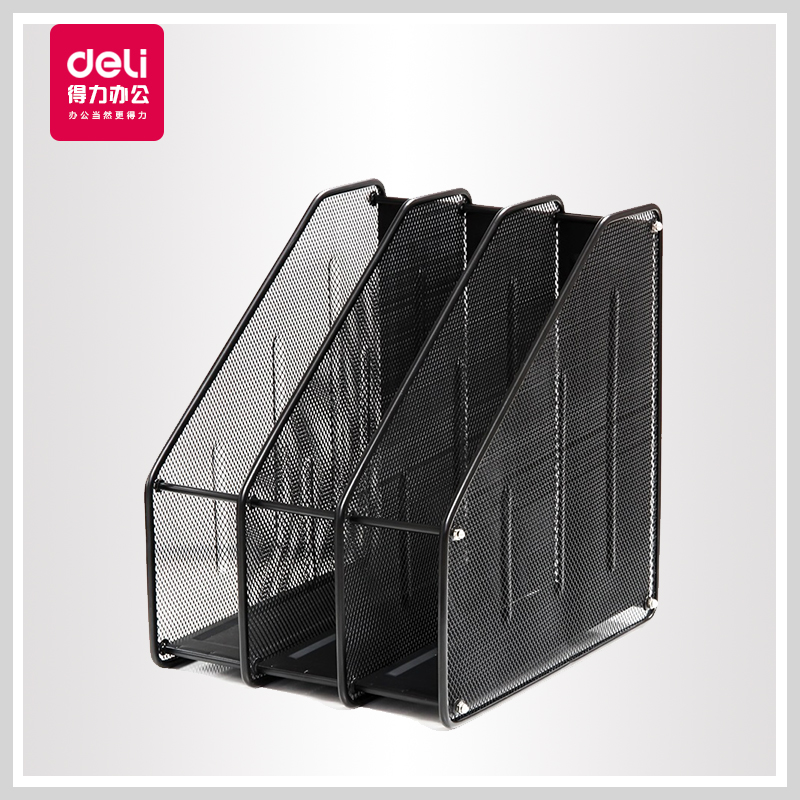 Get Ations Deli 9197 Triple File Frame Data Metal Box Storage Baskets Desktop Holder Office