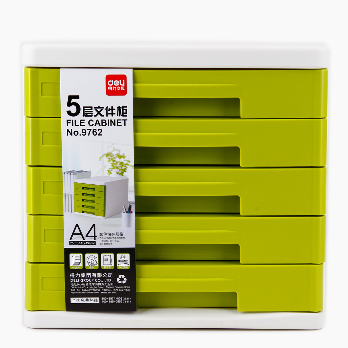 Get Quotations · Deli 9762 A4 Desktop File Cabinet File Cabinet File Cabinet  Five Desktop Color Capable Office Supplies