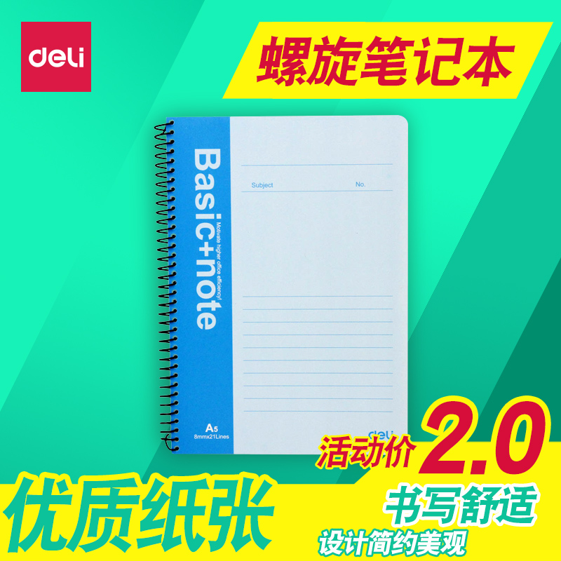 Deli/deli 7681 spiral binding of the a5 soft manuscripts diary page 40 of the operations of this office school supplies
