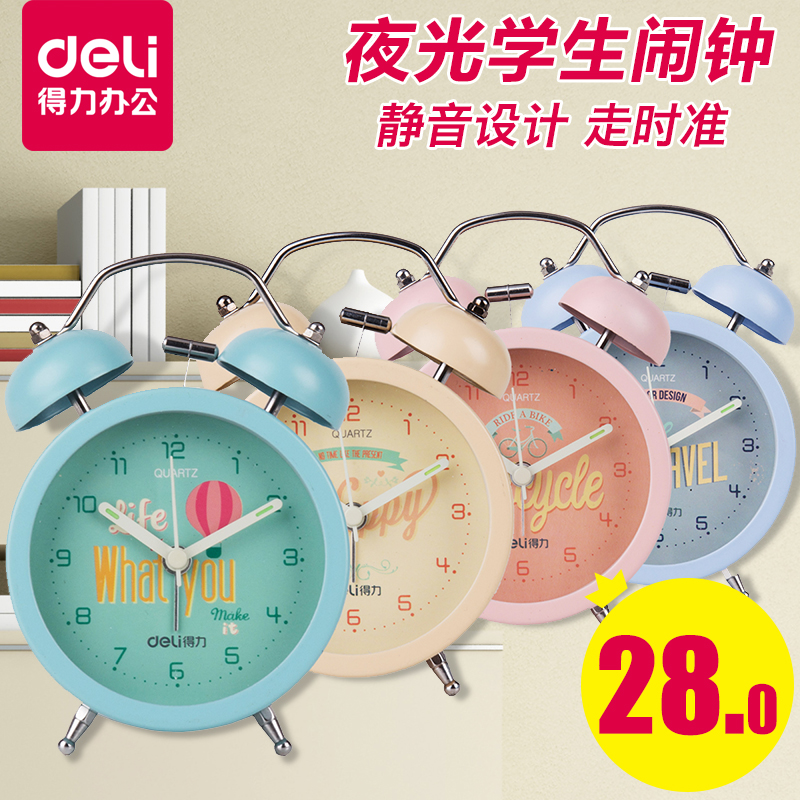 Deli deli 8802 student alarm clock alarm clock luminous alarm clock wake timing mute movement