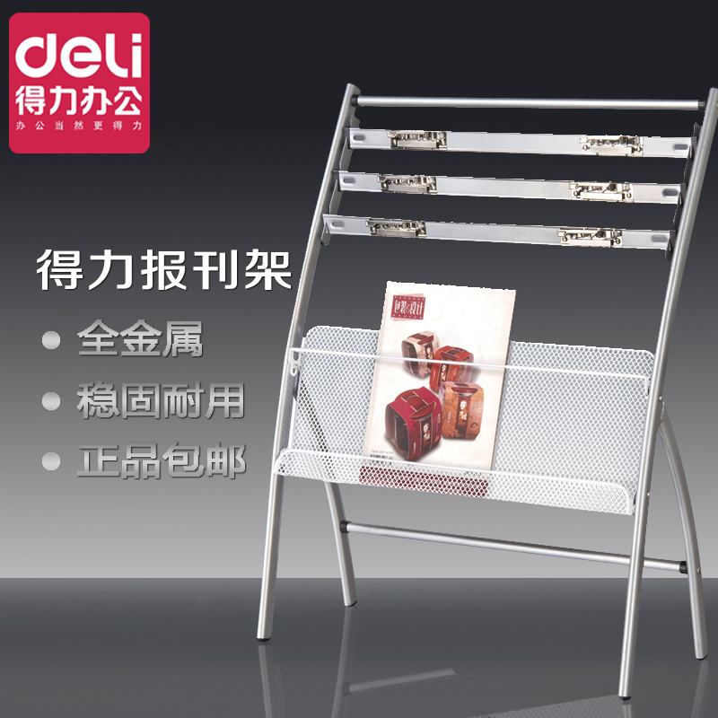 Deli office reception newspaper rack newspaper rack newspaper rack magazine rack floor jane about information display rack 9301