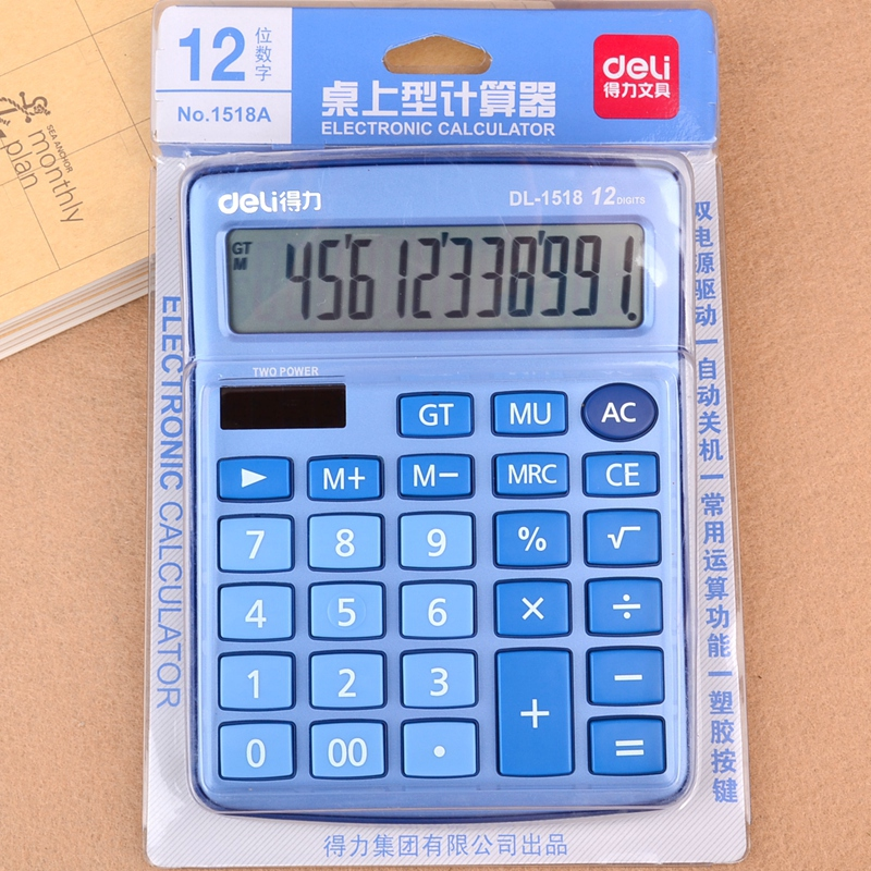 Deli stationery 1518 computer 12 solar calculator dual power calculator big buttons office supplies computer with battery