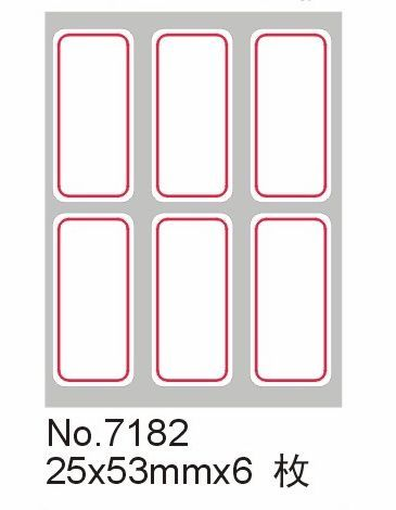 Deli stationery office supplies 7182 since the white sticker adhesive label affixed ticket pickup mouth 12/pack
