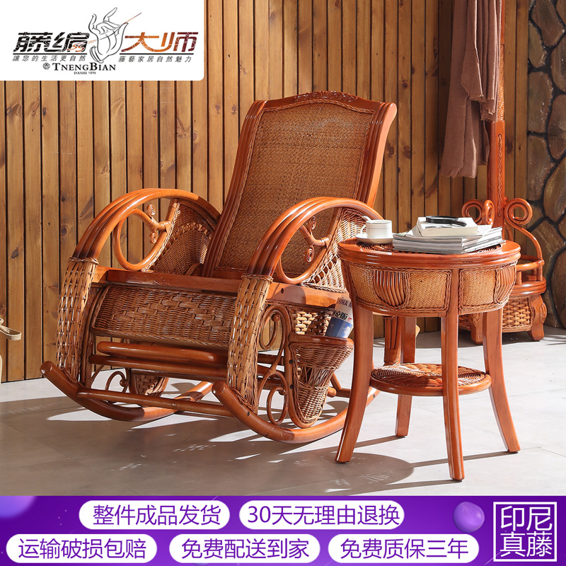 Delineators rattan chair and shook his recliner chair folding chair siesta chair balcony happy indonesian natural rattan chair rattan chair rattan rocking chair