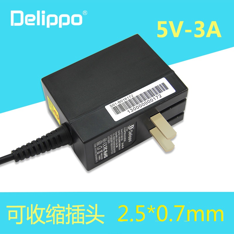 Delippo voyo a15 a18 M99G ericsson along small round entertainment tablet charger 5v3a