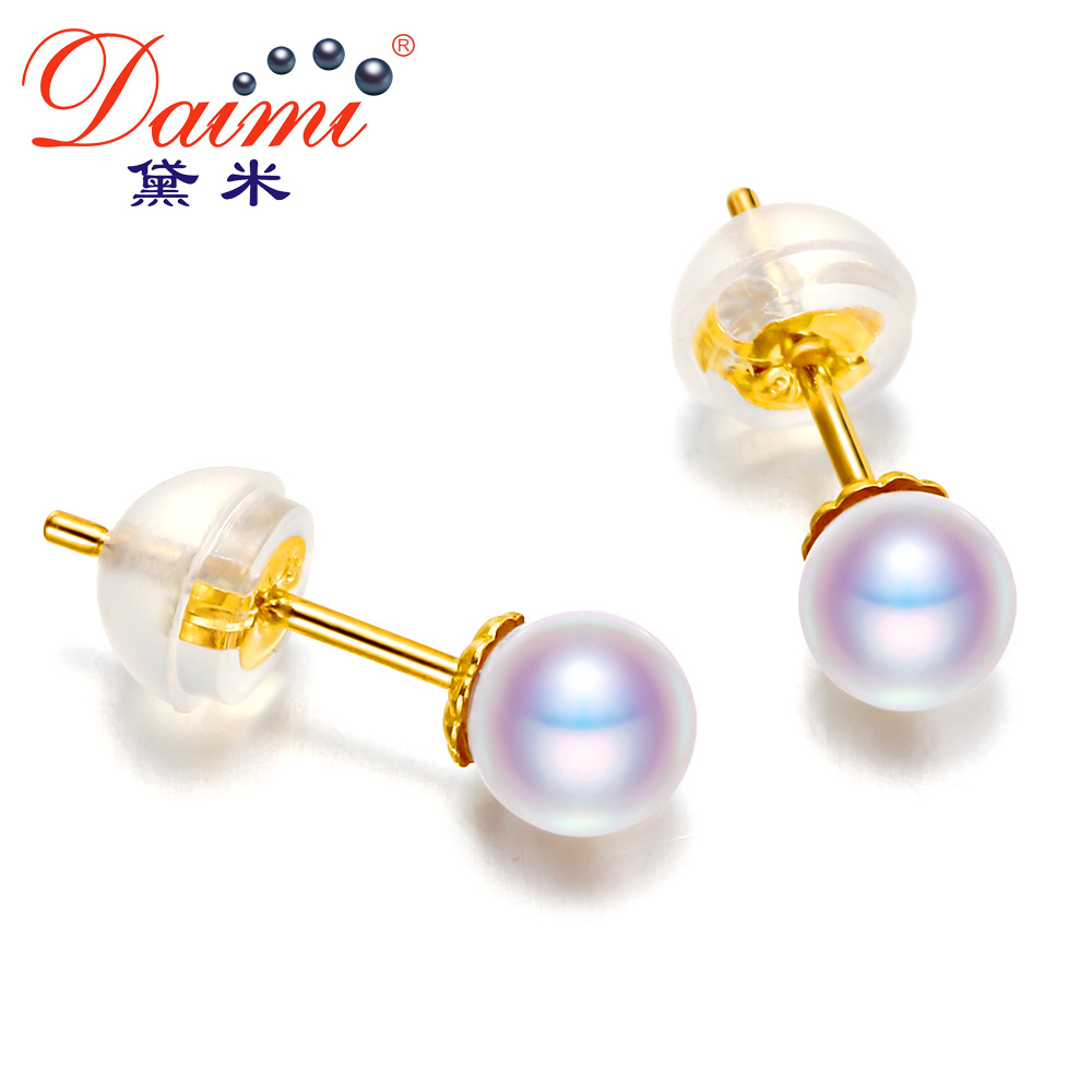 Demi jane yao 4.5-5mm fine round akoya japanese sea days however small pearl earrings earrings 18 k gold genuine