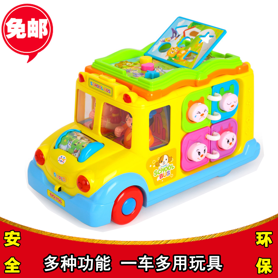 Department of music 796 intellectual campus bus universal music electric toys children's educational early education toy 0-1-2-3-year-old