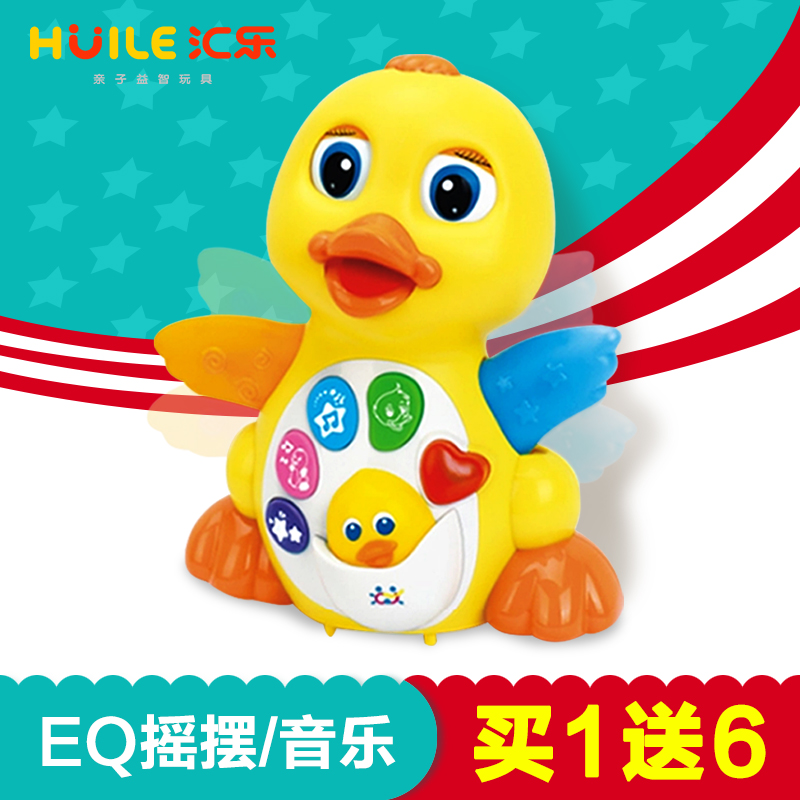 Department of music 808 swing rubber duck baby infant child educational toys music universal electric toy duck years