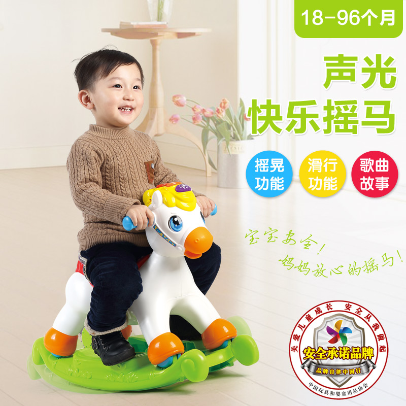Department of music 987 infants and young children baby toy rocking horse trojan horse rocking horse rocking horse with music four skating lane years