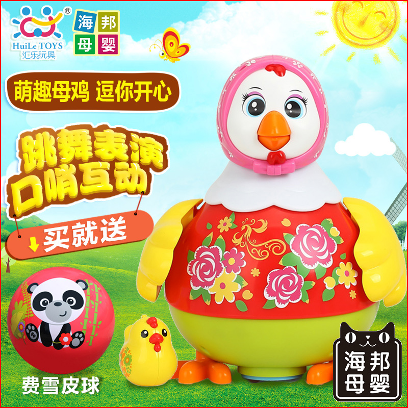 Department of music baby toys 718 children electric toy will walk singing dancing chicken dance baby dance music years