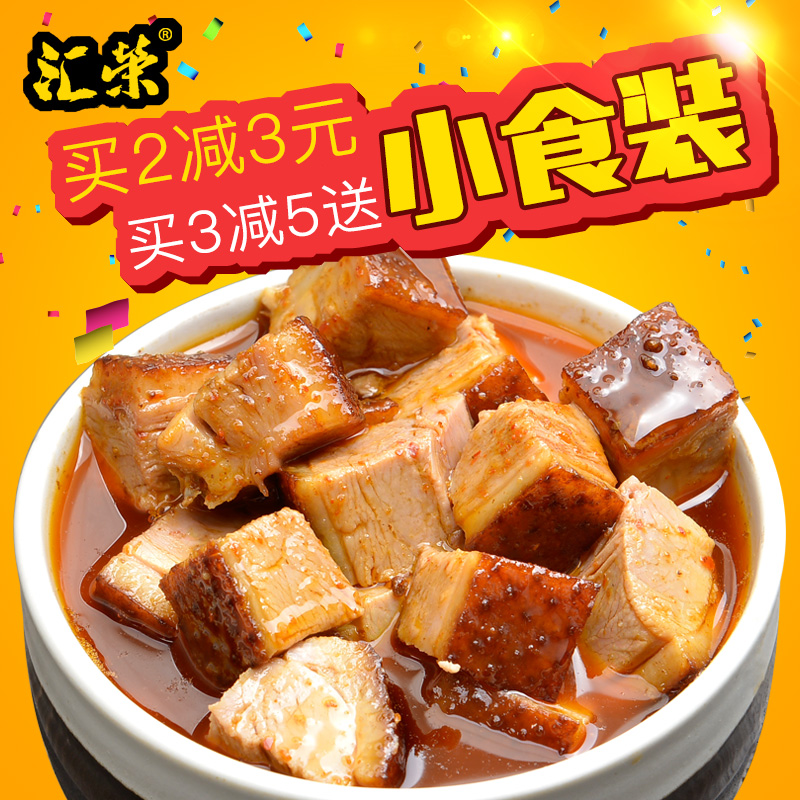 Department of spicy snacks cooked duck class snack food 288g authentic nanjing specialty gourmet snack foods