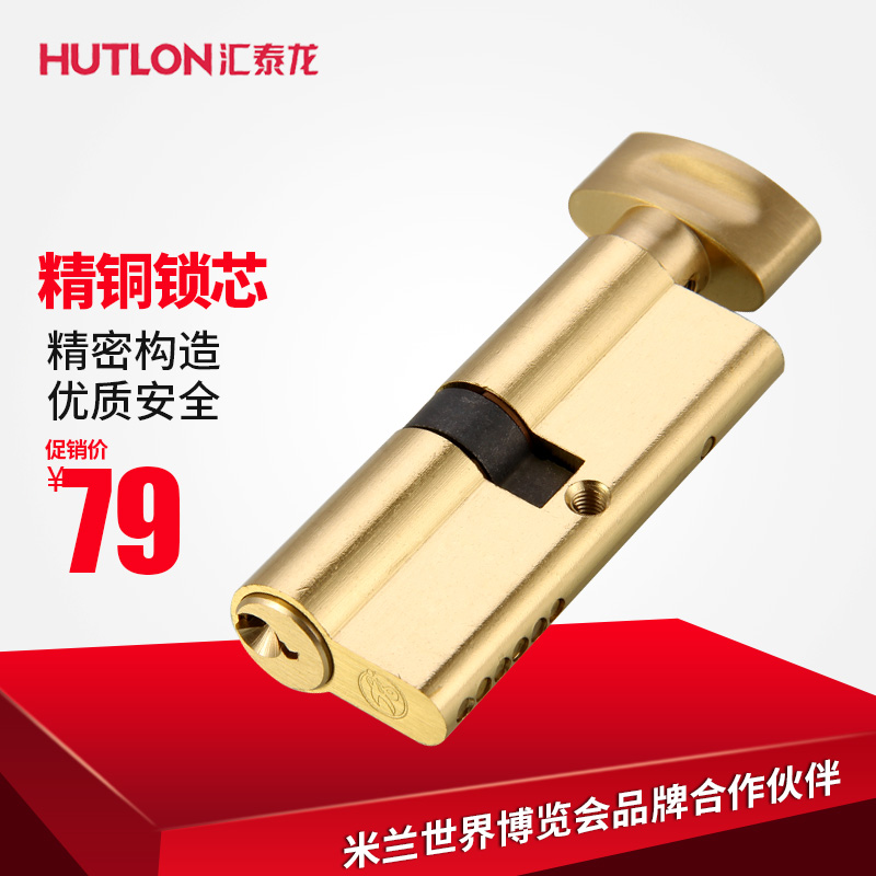Department of tyrone HD-85-76B department of tyrone brand lock heart lock cylinder door lock cylinder door brushed gold